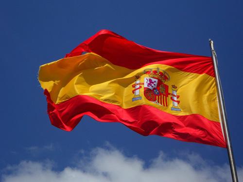 Paket nach Spanien, zum Beispiel ein DHL Paket nach Spanien.